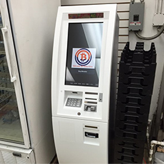 BITCOIN KIOSK, BITCOIN ATM, OR BTM (BITCOIN TELLER MACHINE)